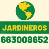 JARDINEROS - CESPED - 663008652 - foto