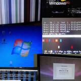 Instalación de software y mantenimiento  - foto