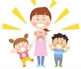 Cuidadora/Clases particulares de niñ@s - foto