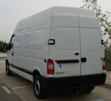 005 mudanzas-portes en Jerez de la Fra. - foto