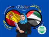 TraducciÓn jurada Árabe - foto