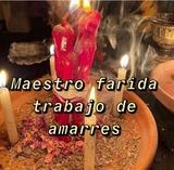 MAESTRO FARIDA PAGAR DESPUÉS RESULTADOS  - foto