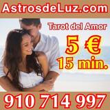 tarot del Amor 5 euros 15 minutos - foto