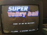 Placa jamma Vball - foto