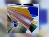 canalón aluminio Guadarrama Moralzarzal - foto