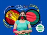 Traducciones juradas bengalÍ - foto