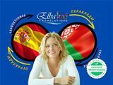 Traducciones juradas bielorruso - foto