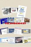 Los programas mas recientes para tallere - foto