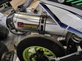 PITT BIKE MALCOR SÚPER RACER 160CC - foto