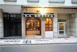 VENDO CAFETERIA EN MIERES - foto