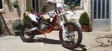 KTM - 450 EXC SIXDAYS - foto