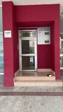 BARAÑAIN - OFICINA 3 DESPACHOS - C/CULTURA .  - foto