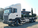 SCANIA - R450   EURO 6!!!!!!! - foto