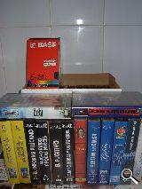 Cintas VHS - foto