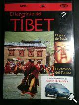 Pelicula dvd - foto