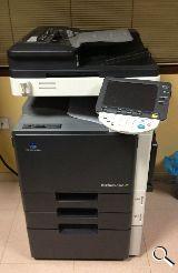 Impresora fotocopia konica color c203 - foto