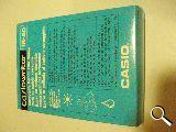IR 50 cartucho Casio maquina escribir 50 - foto