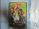 Dragon Ball GT mas 8 cards - foto