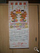 Calendarios orientales. - foto
