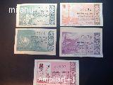 Loteria aÑos 60 - foto